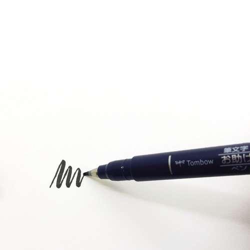 TOMBOW® Fudenosuke Brush pen